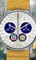 24時間計多機能腕時計待受【ラウンド】【シルバー】【ホワイト】