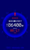 1DAYカウントダウンデジタル待受【ブルー】