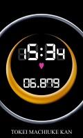 シンプルデジタル待受【1/1000秒】【ブラック】