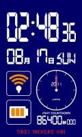 多機能デジタル待受【1DAYカウントダウン】【ブルー】【縦画面】