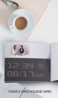 デジタル待受【生活イメージ】【カフェ】